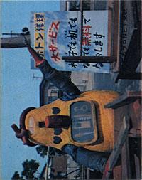 342.jpg